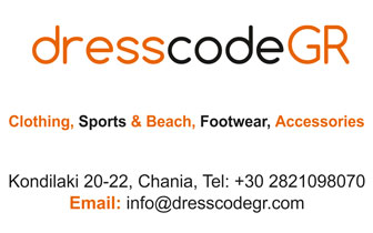 DresscodeGR – Clothing, Footwear and Accessories