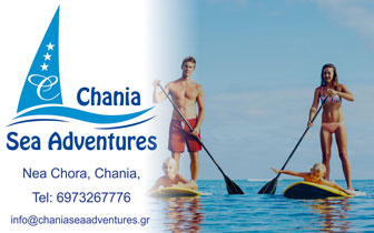 Water Sports in Chania – Chania Sea Adventures