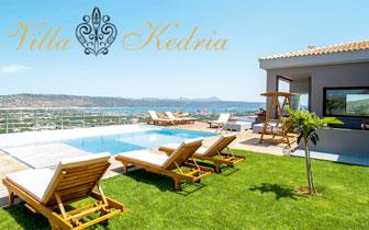 Villa Kedria – Πολυτελής Βίλα στα Τσικαλαριά