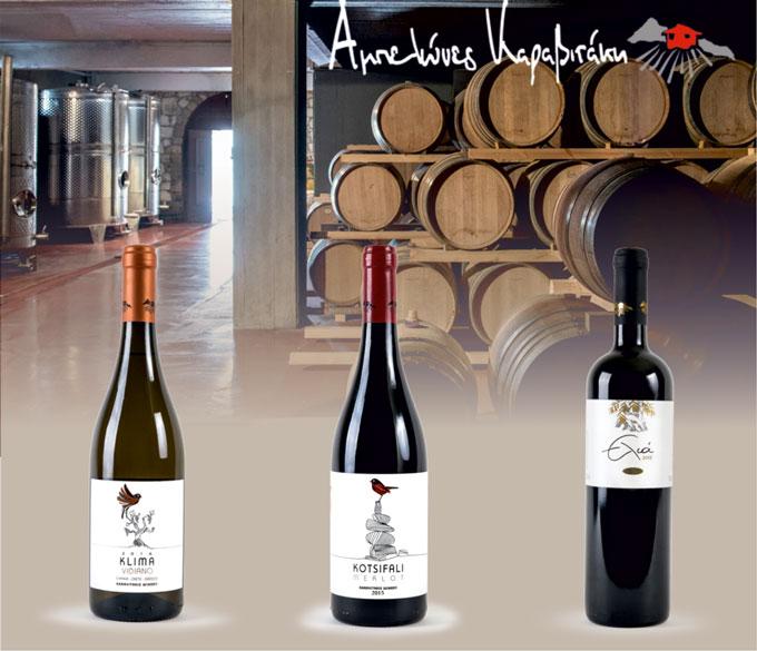 Karavitakis Estate – Boutique Winery in Chania