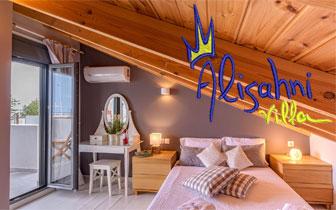 Alisahni – Συγκρότημα με Βίλα, Σουίτα και Διαμέρισμα