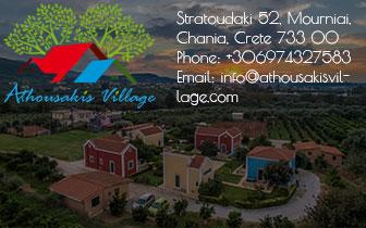 Athousakis Village – Μεζονέτες, Μπάγκαλοου με Πισίνα