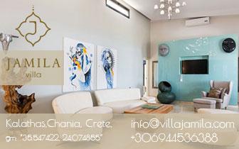 Villa Jamila – Luxurious House in Chania