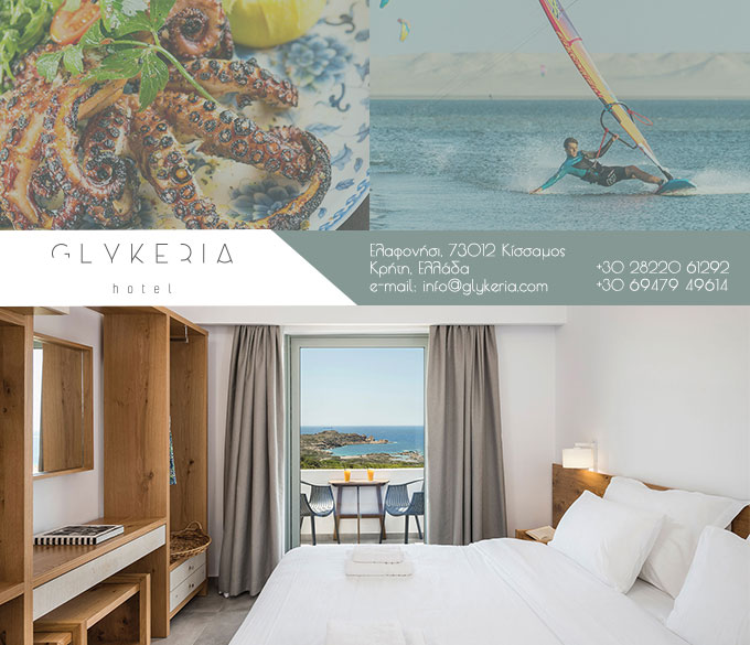 Glykeria Hotel in Elafonissi