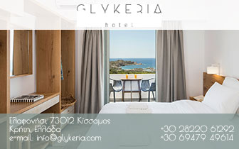 Ξενοδοχείο Glykeria στο Ελαφονήσι