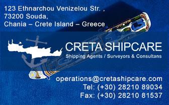 Creta Shipcare – Υπηρεσίες και Επιθεωρήσεις Πλοίων στα Χανιά