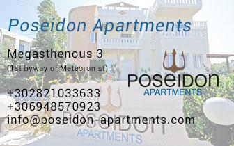 Poseidon Apartments – In Chrissi Akti from Chania