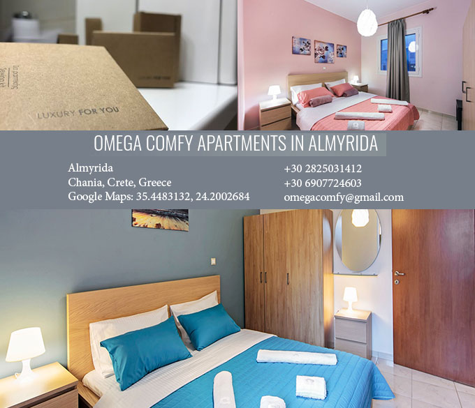 Omega Comfy – Rooms & Apartments in Almyrida