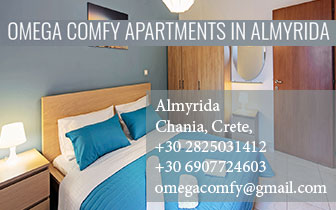 Omega Comfy – Rooms & Apartments in Almyrida