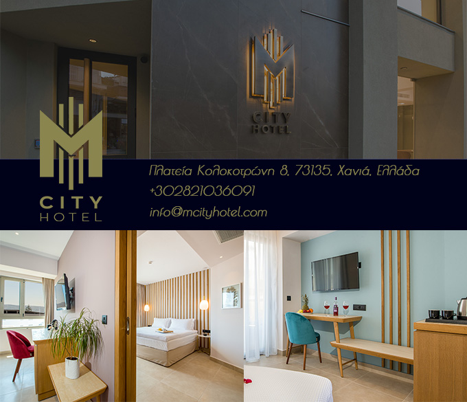 Hotel in Heart of the City of Chania – M City Hotel