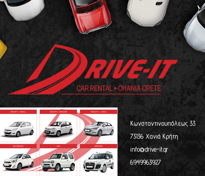 Drive-it – Rent a Car in Chania