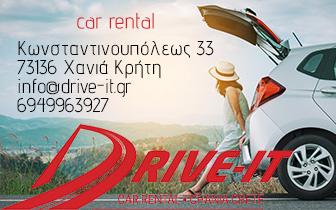 Drive-it – Ενοικίασης Αυτοκινήτων στα Χανιά