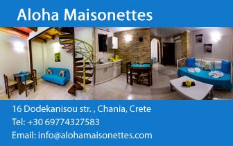 Aloha Maisonettes – Μεζονέτα στην Παλιά πόλη Χανίων