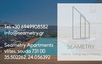 Seametry – Πολυτελούς Διαμερίσματα στην Σούδα Χανίων