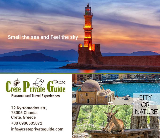Crete Private Guide – Επαγγελματίες Ξεναγοί στην Κρήτη