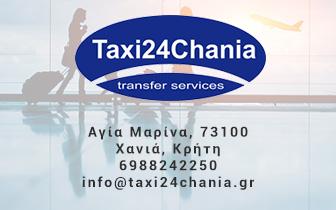 Taxi24chania – Γενικές Μεταφορές στην Κρήτη