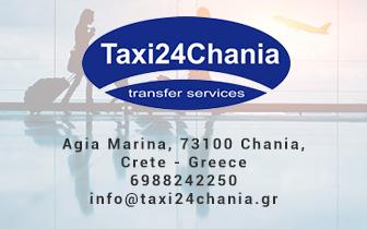 Taxi24Chania – General Transportation in Crete
