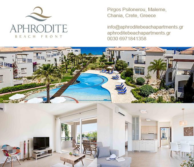 Aphrodite Beach Front Apartments – Μοντέρνες Κατοικίες στο Μάλεμε