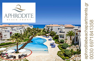 Aphrodite Beach Front Apartments – Modern Residences in Maleme