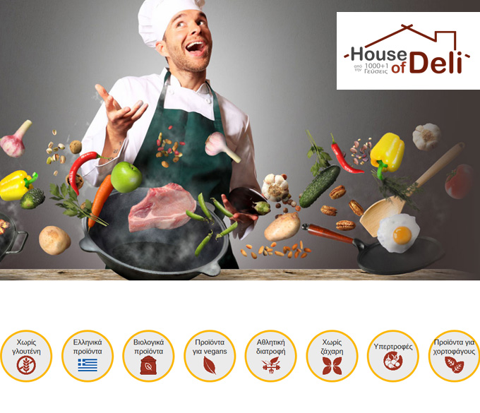 House of Deli – herbs, spices and roasted coffee – Eshop with traditional products from Greece