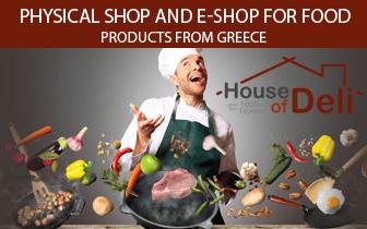 House of Deli – urter, krydder og stekt kaffe – Eshop med tradisjonelle produkter fra Hellas