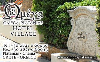 Omega Platanias – Hotel Village – Chania Crete