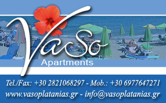 Vaso Apartments Platanias