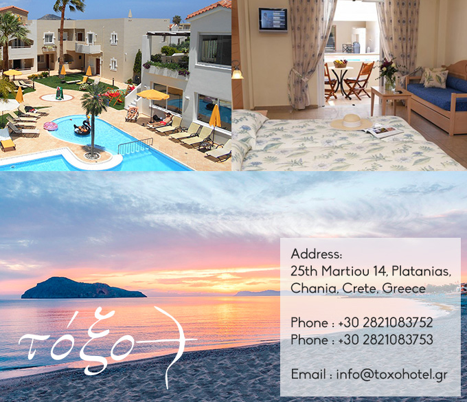 Toxo Hotel & Apartments in Platanias