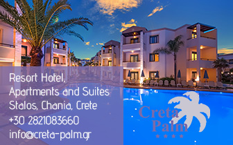 Creta Palm Resort – Hotel and Apartments