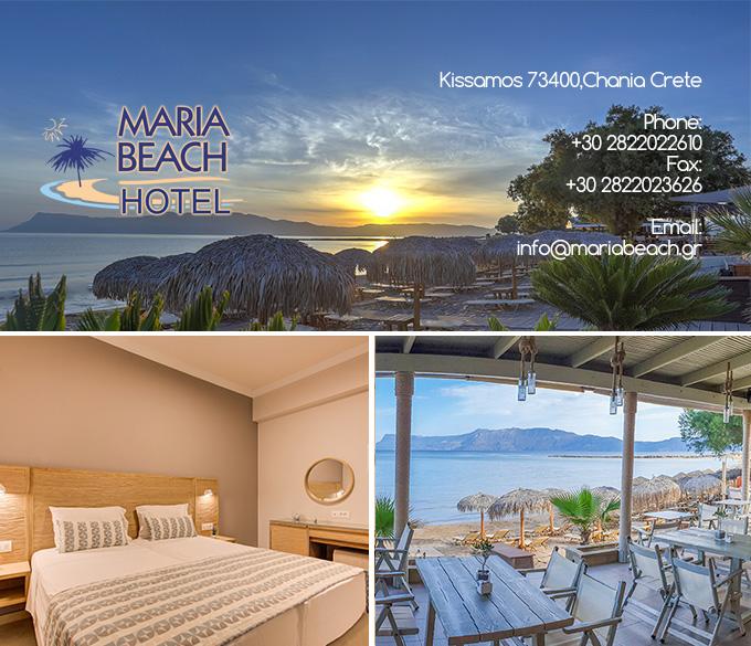 Maria Beach – Ξενοδοχείο στο Καστέλλι