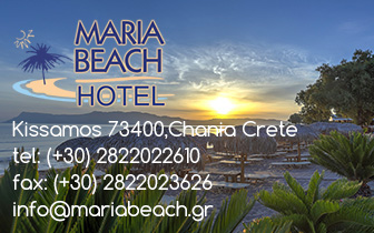 Maria Beach – Hotel in Kastelli