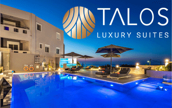 Talos Luxury Suites – Mοντέρνες Πολυτελείς Σουίτες στο Ακρωτήρι