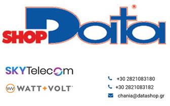 Databutikk – Handel med PC -er, programvare, kassaapparater, telekommunikasjonssentre