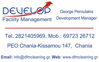 Develop Facility Management – Buildings and Facilities in Chania