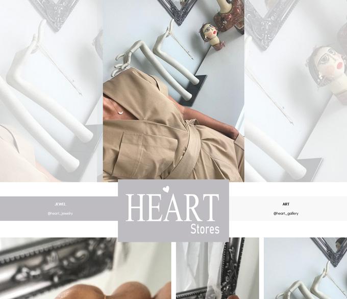 Heart Store στον Πλατανιά Χανίων