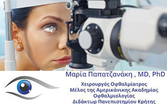 Maria Papatzanaki Ophthalmologist in Chania