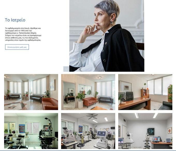 Maria Papatzanaki Augenärztin in Chania