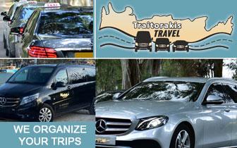 Traraitorakis Travel – Reisebyrå og transportleverandør i Chania