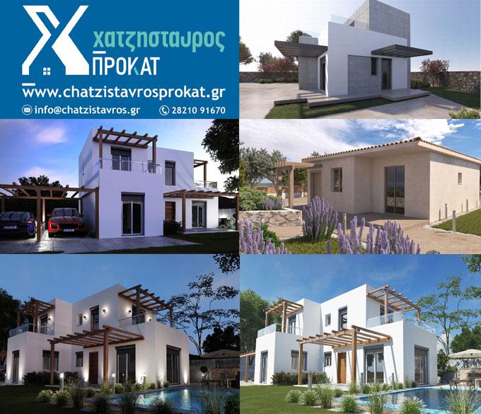 ΧΑΤΖΗΣΤΑΥΡΟΣ ΠΡΟΚΑΤ – Ξύλινες Προκατασκευασμένες Κατοικίες