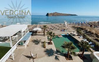 Vergina Beach Hotel – Hotell i Agia Marina