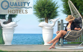Quality Hotels – Arion Hotel, Hermes Hotel, GT Beach Hotel