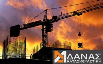 DANAS CONSTRUCTION – Produksjon, renovering, isolasjon og reparasjon, handel med materialer