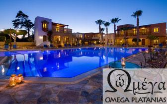 Omega Platanias – Ξενοδοχείο στον Πλατανιά Χανίων